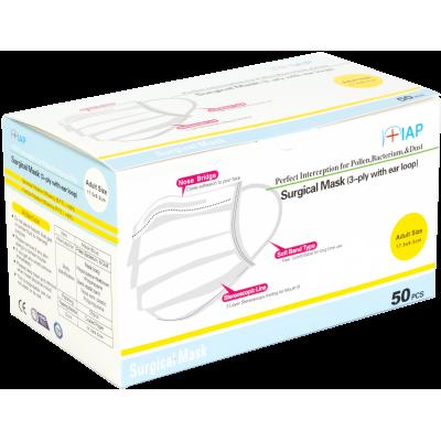 IAP 成人醫用外科口罩 - 普通包裝 - 型號:FC016(IAP) (Level 2) (藍色)